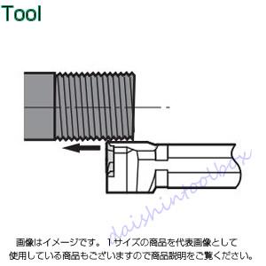 タンガロイ 内径用TACバイト JS22K-TTL3 [A080115]