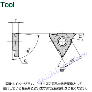 タンガロイ 旋削用溝入れTACチップ 超硬 KS05F(10個入) GBR32145 [A080115]