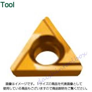 タンガロイ 旋削用G級ポジTACチップ CMT NS730(10個入) TPGH110304L-H11 [A080115]