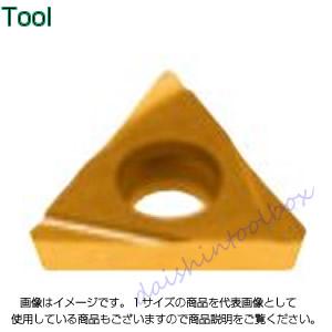 タンガロイ 旋削用G級ポジTACチップ CMT GT730(10個入) TPGH090204L-W10 [A080115]