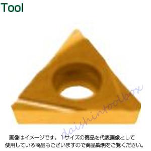 タンガロイ 旋削用G級ポジTACチップ CMT GT730(10個入) TPGH110204L-W13 [A080115]