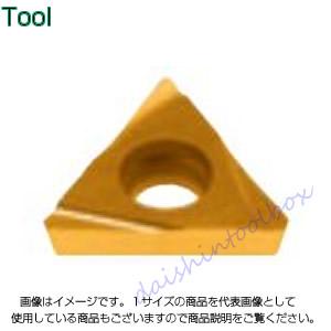 タンガロイ 旋削用G級ポジTACチップ CMT GT730(10個入) TPGH160302L-W18 [A080115]