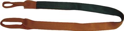 東レ インターナショナル シライ ナイロンスリング 両端アイ形 幅150mm 長さ4.5m N3E-150X4.5 [A020124]