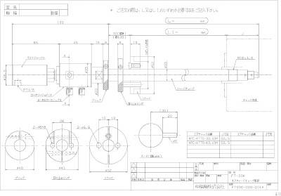 仲精機 【代引不可】【直送】 ナカ エアフィードチューブ FT-30K [A092321]