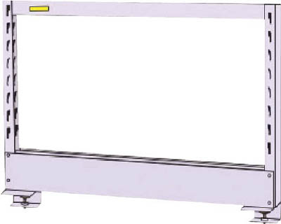 山金工業 ヤマテック 卓上タイプ (本体のみ)W900×H630 HTK-0970 [A130110]