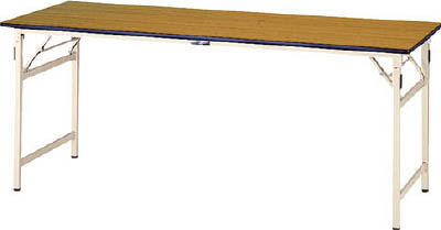 山金工業 【個人宅不可】 ヤマテック ワークテーブル 折りタタミタイプ STP-1260-MI [A130110]