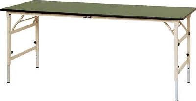 山金工業 ヤマテック ワークテーブル 折りタタミ高さ調整タイプ STRA-960-GI [A130110]