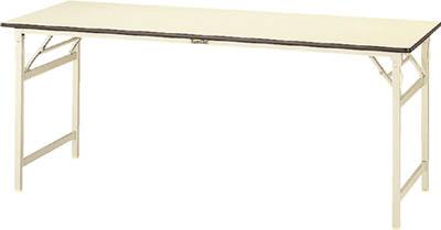 山金工業 【個人宅不可】 ヤマテック ワークテーブル 折りタタミタイプ STP-1275-II [A130110]