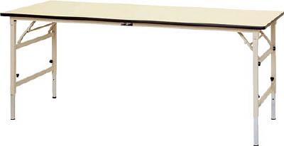 山金工業 ヤマテック ワークテーブル 折りタタミ高さ調整タイプ STPA-1260-II [A130110]