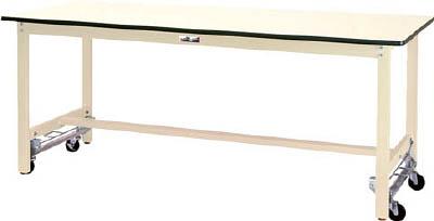 山金工業 【個人宅不可】 ヤマテック ワークテーブル300シリーズ ワンタッチ移動タイプ SWPU-660-II [A130110]