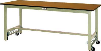 山金工業 【個人宅不可】 ヤマテック ワークテーブル300シリーズ ワンタッチ移動タイプ SWPU-660-MG [A130110]
