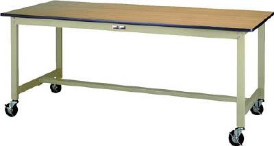 山金工業 【個人宅不可】 ヤマテック ワークテーブル300シリーズ 移動式 SWPC-775-MG [A130110]