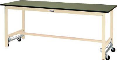 山金工業 【個人宅不可】 ヤマテック ワークテーブル300シリーズ ワンタッチ移動タイプ SWRU-660-GI [A130110]
