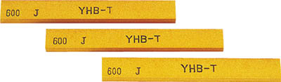 大和製砥所 ヤマト 金型砥石 YHBターボ 280 B63F 280 [A070724]