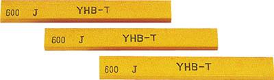 大和製砥所 ヤマト 金型砥石 YHBターボ 1000 B66D 1000 [A070724]