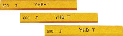 大和製砥所 ヤマト 金型砥石 YHBターボ 400# B66D 400 [A070724]