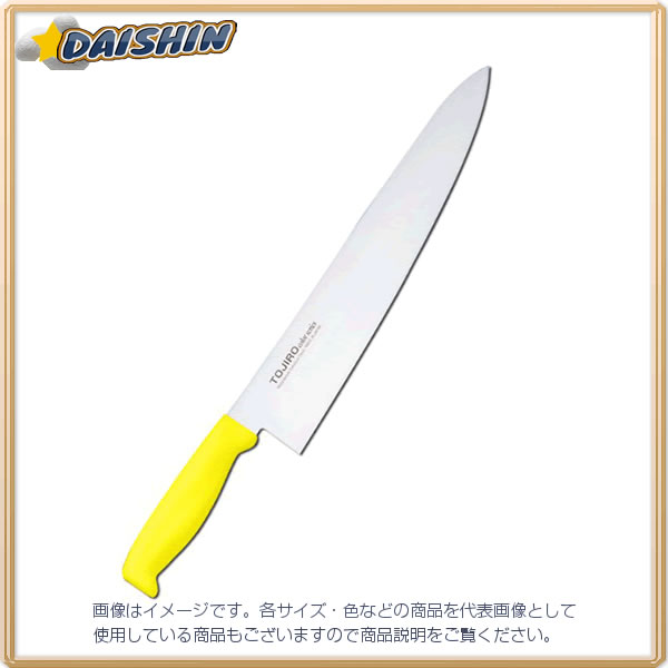 藤寅作 Tojiro 牛刀(イエロー)300mm 料理包丁 F-149Y [D012101]