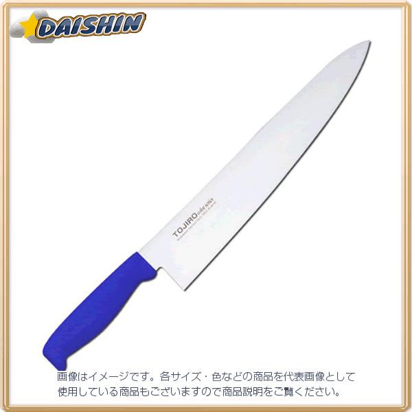 藤寅作 Tojiro 牛刀(ブルー)300mm 料理包丁 F-189BL [D012101]
