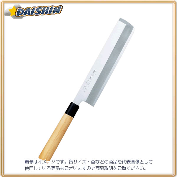 藤寅作 藤次郎 角型薄刃 210mm 和包丁 F-935 [D012101]