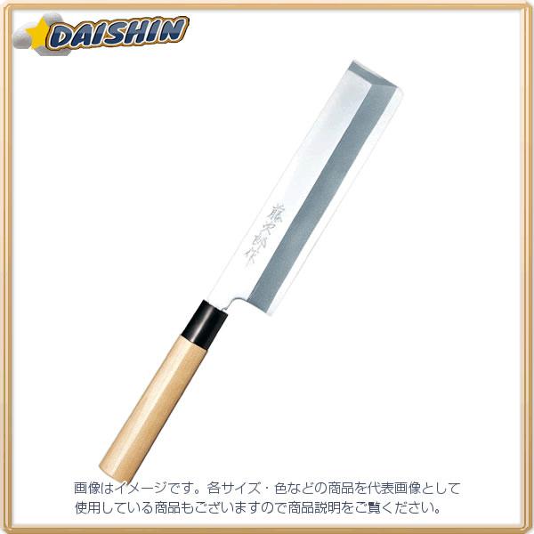 藤寅作 藤次郎 角型薄刃 195mm 和包丁 F-942 [D012101]