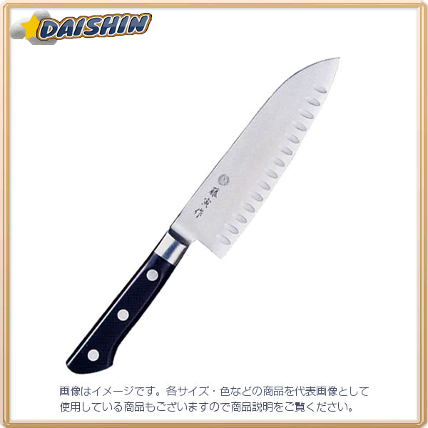 藤寅作 三徳 170mm ディンプル付 料理包丁 FU-503D [D012101]