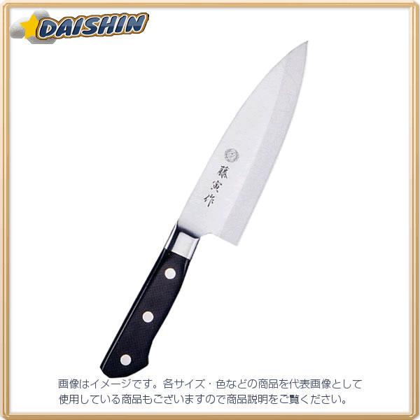 藤寅作 出刃 165mm 料理包丁 FU-532 [D012101]