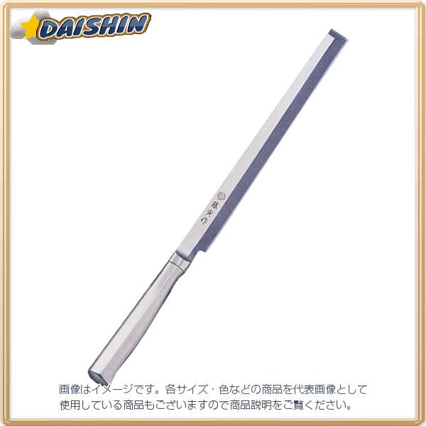 藤寅作 蛸引 240mm 和包丁 FU-625 [D012101]