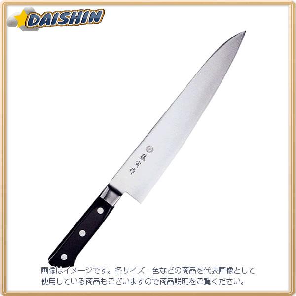 藤寅作 牛刀 270mm 料理包丁 FU-810 [D012101]