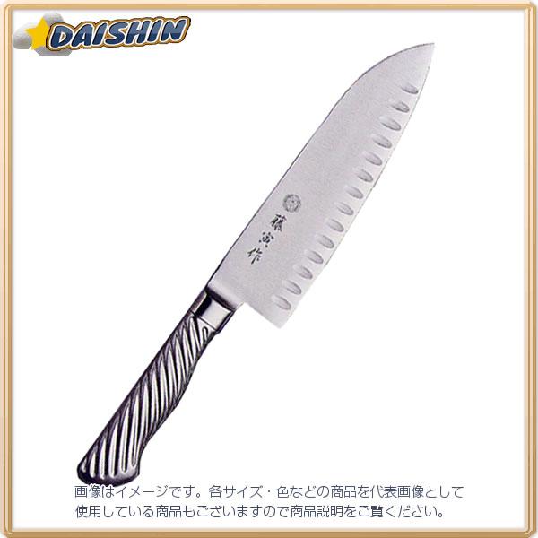 藤寅作 三徳 170mm ディンプル付 料理包丁 FU-895D [D012101]