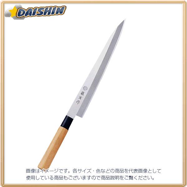 藤寅作 柳刃 270mm 和包丁 FU-1058 [D012101]