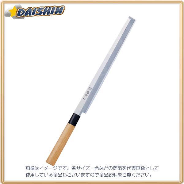 藤寅作 蛸引 270mm 和包丁 FU-1061 [D012101]