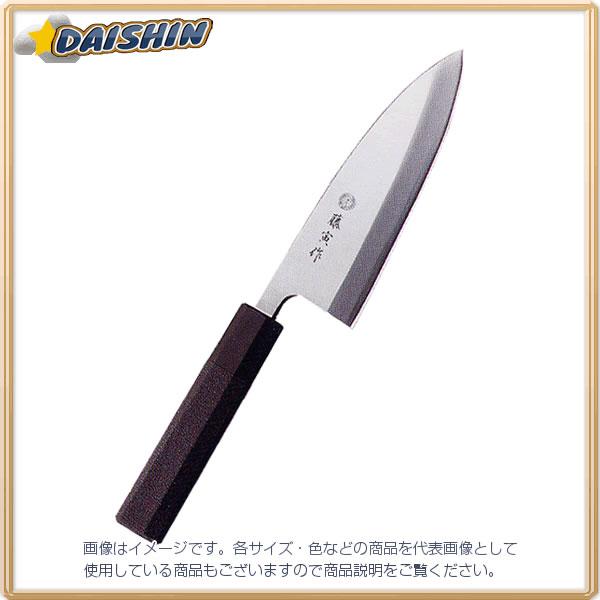 藤寅作 出刃 150mm 和包丁 FUD-1104 [D012101]