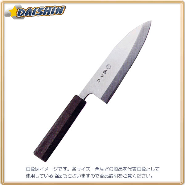 藤寅作 出刃 165mm 和包丁 FUD-1105 [D012101]