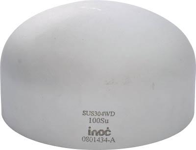 イノック キャップSU 304CAPSU100SU [A150502]