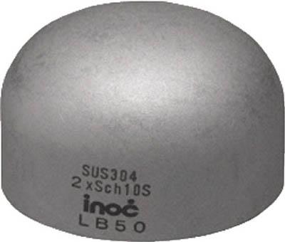 イノック キャップ 316CAP250A10S [A150502]
