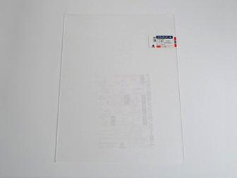 アクリサンデー アクリサンデー板 XYシリーズ 型板アクリ アクリル板 カスミ 600×450 3mm 811 Y-3 [A141001]