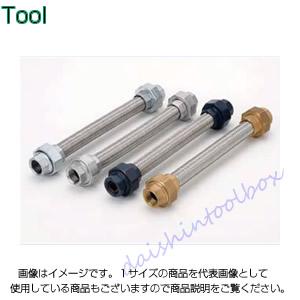 南国フレキ工業 ユニオンカラー式フレキ NK-1000/SUS304 NK-1000-40-500 [A051700]