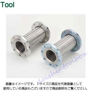 南国フレキ工業 フランジカラー式フレキ NK-3100/SUS304 NK-3100-100-500 [A051700]