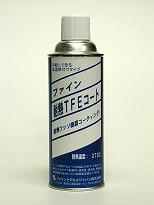 ファインケミカルジャパン 耐熱TFEコート 4L FC-103-4 [A012124]