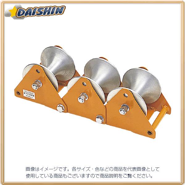 三連コロ [A011718] イクラ 育良精機 ISS-3600