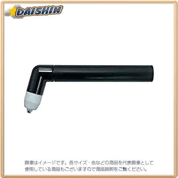 育良精機 イクラ IAP15S用 L型トーチ P15-LTH [A011703]