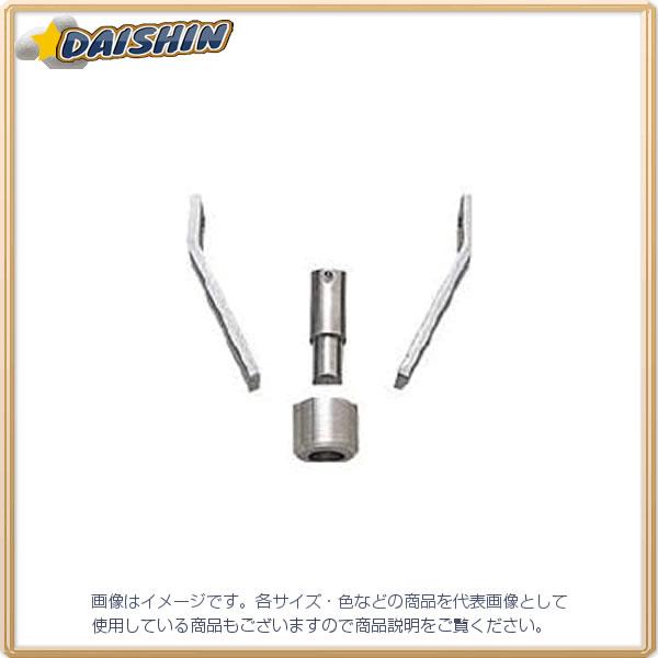 育良精機 イクラ IS-20MPS替刃 20/106MPS/P756II-L14X21B [A011213]