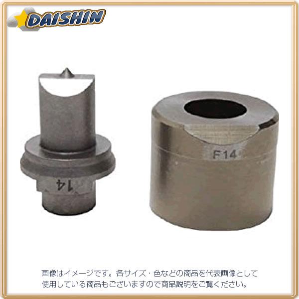 【◆◇スーパーセール!エントリーでP10倍!期間限定!◇◆】育良精機 イクラ ISK-MP920F替刃 MP920F-10F [A011213]