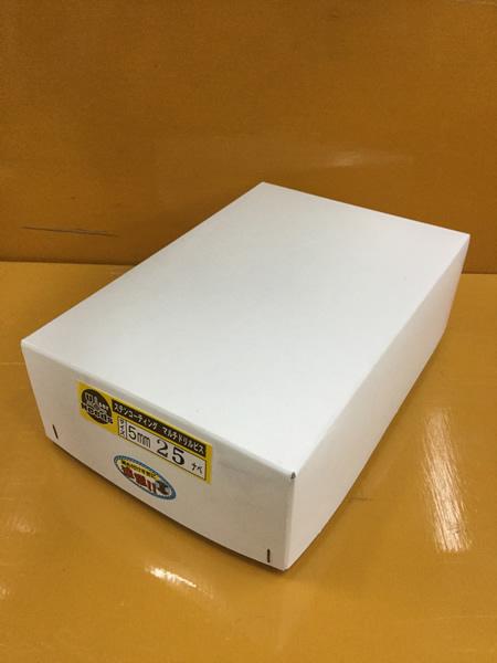 ユニーズ NMD525N-T [A050307] マルチドリルビスステンコート5×25ナベ徳用紙中箱(492本入)SQ2PH2(四角ビット)-110mm×2本・65mm×3本付