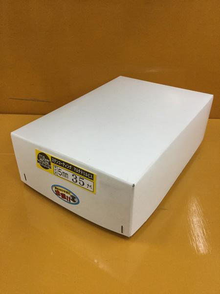 ユニーズ マルチドリルビスステンコート5×35ナベ徳用紙中箱(386本入)SQ2PH2(四角ビット)-110mm×2本・65mm×3本付 ユニーズ NMD535N-T [A050307] [A050307], ヤマガシ:304743e5 --- ferraridentalclinic.com.lb