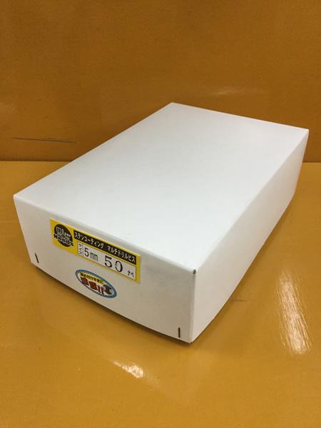 ユニーズ マルチドリルビスステンコート5×50ナベ徳用紙中箱(282本入)SQ2PH2(四角ビット)-110mm×2本・65mm×3本付 NMD550N-T [A050307]