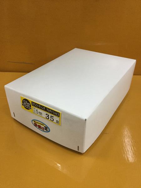 【5日限定☆カード利用でP14倍】ユニーズ [A050308] マルチドリルビスステンコート5×35皿徳用紙中箱(386本入)SQ2PH2(四角ビット)-110mm×2本・65mm×3本付 NMD535S-T NMD535S-T [A050308], ナカヤマチョウ:50486002 --- sunward.msk.ru