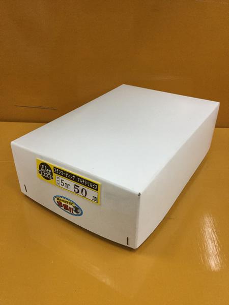 ユニーズ ユニーズ マルチドリルビスステンコート5×50皿徳用紙中箱(282本入)SQ2PH2(四角ビット)-110mm×2本・65mm×3本付 [A050308] NMD550S-T [A050308], エービープラス:389f23f0 --- ferraridentalclinic.com.lb