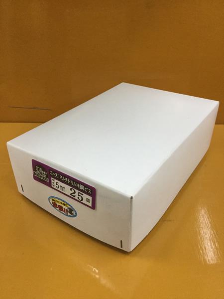 ユニーズ NMD525US-T マルチドリルビスユニクロ5×25皿徳用紙中箱(652本入)SQ2PH2(四角ビット)-110mm×2本・65mm×3本付 [A050308] NMD525US-T ユニーズ [A050308], COCOde Shop:8c495c63 --- ferraridentalclinic.com.lb