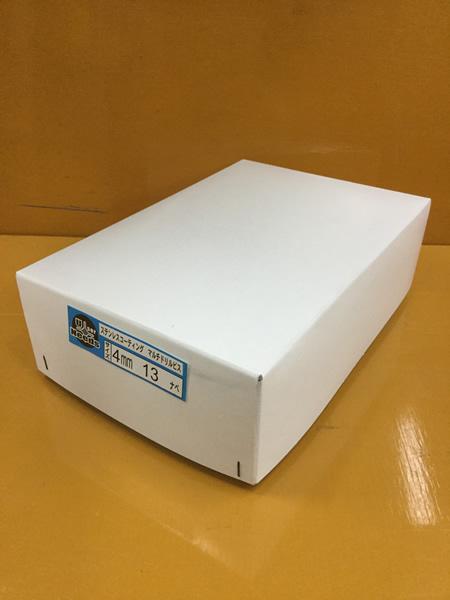 ユニーズ マルチドリルビスステンコート4×13ナベ徳用王紙中箱(1072本入)SQ2PH2(四角ビット)-110mm×2本・65mm×3本付 [A050307] NMD413CN-T [A050307], イエノミ!:d5dee41b --- ferraridentalclinic.com.lb